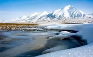 可可西里成为中国第51处世界遗产,给保护带来更大责任
