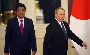 普京因和特朗普谈太久向安倍道歉:愿与日本进行高频度对话