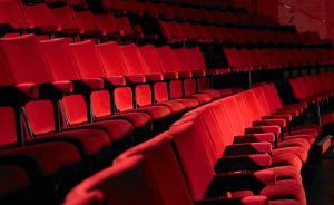 《光荣与梦想-我们的中国梦》7月起在影院贴片放映,明星多