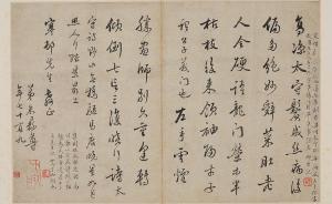 浙江三百年学人书法的翰墨留香,从袁枚看到周作人
