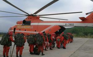 内蒙古大兴安岭高地林场发生火灾,森林武警机降进入火场一线