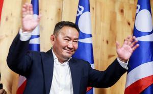 释新闻|蒙古国将迎来运动员出身的总统,或将加强对俄关系