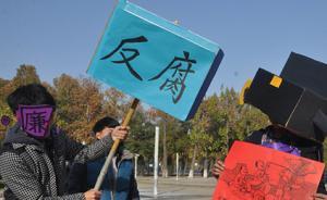 中纪委机关刊:民政部系统腐败问题中,4名党组成员被问责