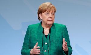 二十国集团就自由贸易达成一致,未能就《巴黎协定》达成一致