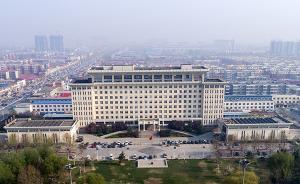 官媒披露雄安新区综合设置党政办公室等7个内设机构