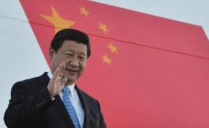 习近平结束对俄罗斯、德国国事访问并出席G20峰会后回京