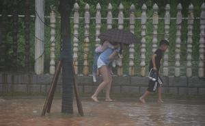 北京高温湖南大雨:中央气象台发布暴雨黄色预警