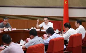 李克强总理经济形势座谈会,请谁参加有讲究