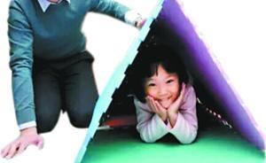 """提倡""""早教回家"""",80后爸爸为4岁女儿发明150多种游戏"""