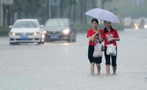 江西九江段和鄱阳湖水位回落但仍超警,10日局地仍有大暴雨