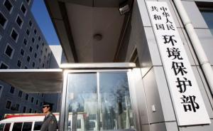 河南居民举报企业污染遭报复,官方:无信息泄露,打人者被拘