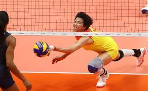 中国女排1比3遭美国逆转,1/4决赛遭遇巴西或俄罗斯