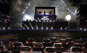 """这场坚持了10年的""""汽车真人秀""""活动已吸引37万人参与"""