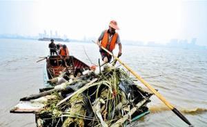 【共舞长江经济带】武汉治污成立全国首家湖泊保护专门机构