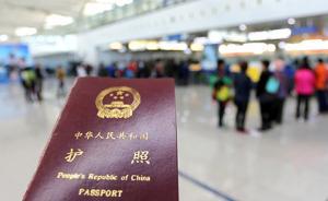 卡塔尔对中国公民实行落地签证政策,签证费约30美元