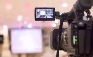 """保险""""双录""""时代到来:60周岁以上买长期人身险要录音录像"""