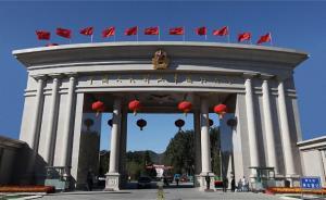 继军事文化、政治等学院之后,国防大学联合参谋学院亮相