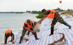 4天来9省份38市遇强降雨,89万人受灾10人死亡失踪