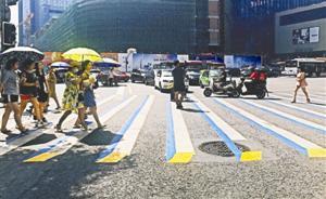 成都试点3D斑马线,交警提醒驾驶员减速行驶礼让行人