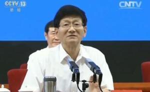 全国司改推进会在贵州召开,孟建柱:望领导干部率先垂范办案
