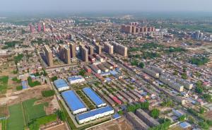 蔡奇:设立雄安新区中关村科技园,引导科技创新资源向那集聚