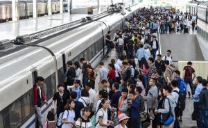 国家统计局:2016年末中国常住人口城镇化率达57.4%