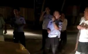 陕西靖边一交警副中队长在事故现场嗑瓜子,已被停职