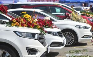 安徽滁州为干部红白喜事划禁区:禁邀下属,婚车不可超10辆