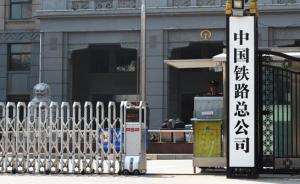 中铁总:动车组列车27站试点互联网订餐,可订社会品牌餐食