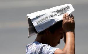 陕西省发布今年首个高温红色预警,将现40℃以上高温天气