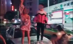 贵州都匀四女孩酒后跳上警车尬舞,警方:念其初犯未处以行拘