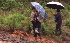 师者|抱67个孩子过湍流的云南教师:过河时也怕,职责所在