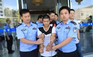 龙山警方披露追捕姚常凤4年细节:有民警曾怀疑他是否还活着