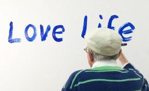 大卫·霍克尼80岁,在他的家乡看这位艺术大家是怎样练成的