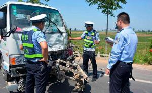 陕西沿黄公路6死1伤交通事故:肇事司机涉嫌饮酒后疲劳驾驶
