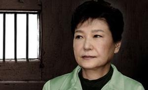 朴槿惠狱中对着墙壁喃喃自语说胡话,所用语言非韩语、英语
