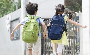 一位重点小学校长告诉你:进小学前,家长应该做的准备是什么