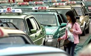 """媒体调查""""广州的士费是否应涨"""":市民担忧价格上去服务照旧"""
