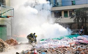 西安一中学操场露天废储油罐爆炸,所幸未造成人员伤亡