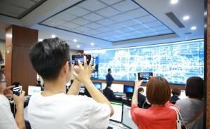 """""""公交迷""""走进上海公交调度中心,体验公交智能化发展"""