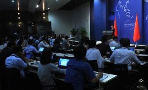 35名日本人涉嫌电信诈骗被中国警方刑拘,外交部:已通报