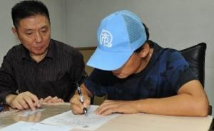 王宝强诉离婚获北京朝阳法院受理,要求抚养两子女分割9套房