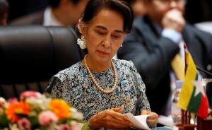 缅甸国务资政昂山素季将于8月17日至21日访华
