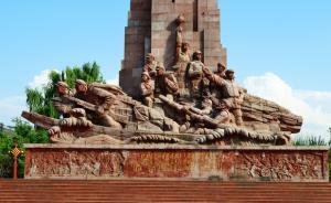长征胜利80周年|长征中红军靠步枪、机枪击落敌人6架飞机