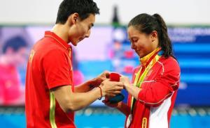 """全世界都在为秦凯赛场求婚而感动,运动员不再是""""金牌机器"""""""