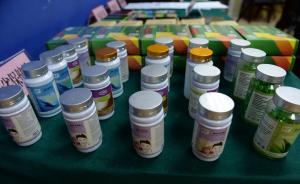 广东:保健品非法会议营销增多,以老年人为对象,成监管难点