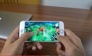 人民日报再评当红游戏:如果家长网瘾比孩子大,又该抨击谁