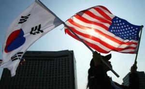 """美要韩国""""重启自贸协定谈判减少逆差""""被怼:没有义务答应"""