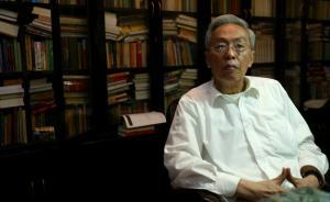 纪念陆谷孙   他说学好外语是为了做一个好的中国人