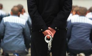 侦查机关遗漏线索后检察机关追诉毒贩,被告人被判死缓